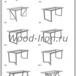 Wood подстолье 1