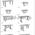 Wood подстолье 3