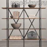 wood&iron_5 (1)