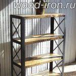 wood&iron_9